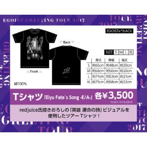 Tシャツ「Eiyu Fate`s Song-E/A-」