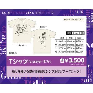 Tシャツ「a prayer-E/A-」