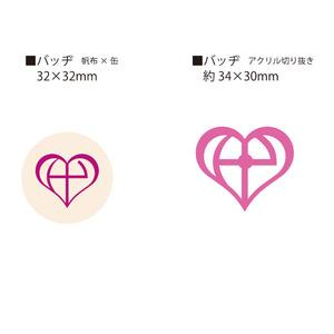 Kana-yoバッヂ2個セット
