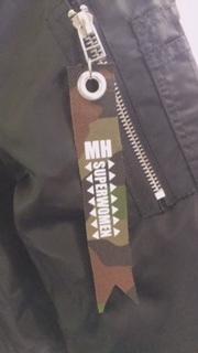 MUNEHIRO MA-1