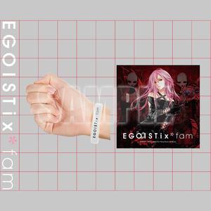 シリコンバンド 「EGOISTix*fam」