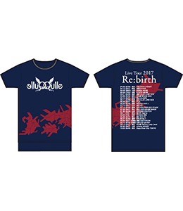 LiveTour2017「Re:birth」Tシャツ(ネイビー)