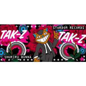 TAK-Z TOWEL 2017 RED ROSE
