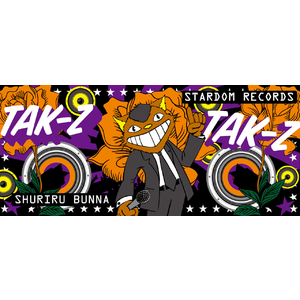 TAK-Z TOWEL 2017 Halloween Night