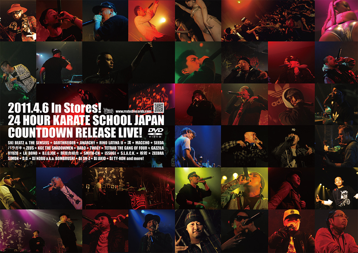 24 HOUR KARATE SCHOOL JAPAN COUNTDOWN RELEASE LIVE! ポスター
