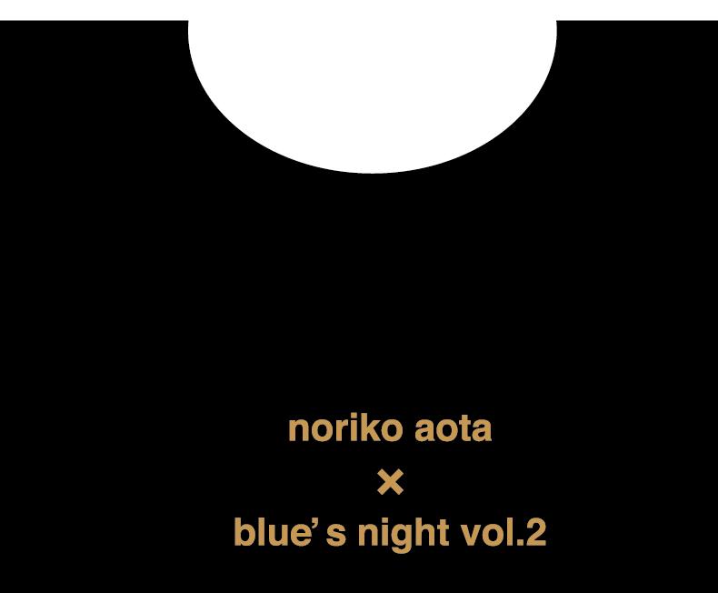 blue's night vol.2 七分袖Tシャツ(文字ver)