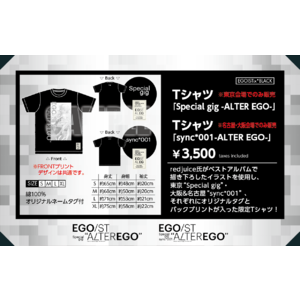 Tシャツ「Special gig-ALTER EGO-」(東京限定)