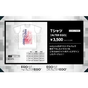 Tシャツ 「ALTER EGO」