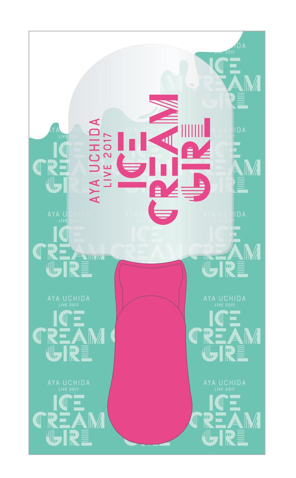 AYA UCHIDA LIVE2017 ICECREAM GIRL アクリルペンライト