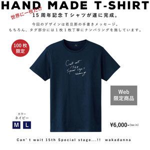 【数量限定】15th anniversaryメッセージ Tシャツ