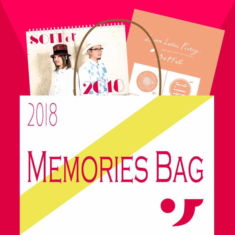 SOFFet 15周年超豪華!特大福袋~SOFFet Memories Bag~2018