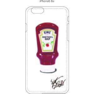 オリジナルiPhoneケース(iPhone6/6s)