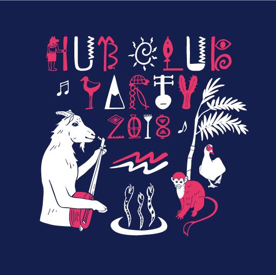 HY HUB CLUB PARTY 2018 Tシャツ