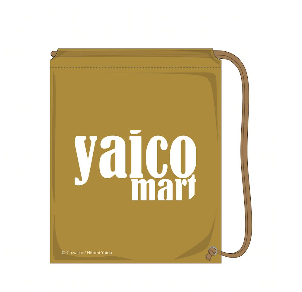 ヤイコマートバッグ