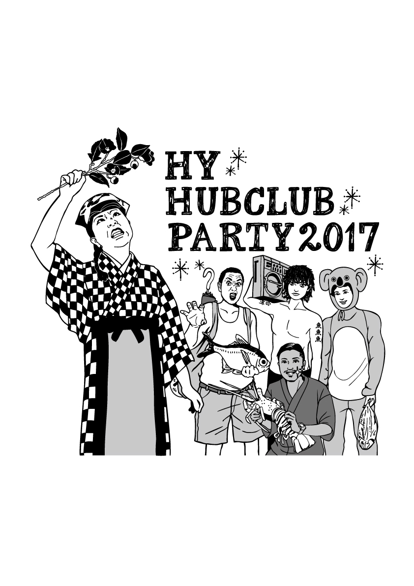 HY HUB CLUB PARTY 2017@大島 Tシャツ