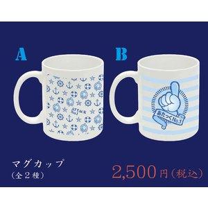 OnlineShop オープンセール 2017年 方南ぐみ企画公演「あたっくNo.1」マグカップ