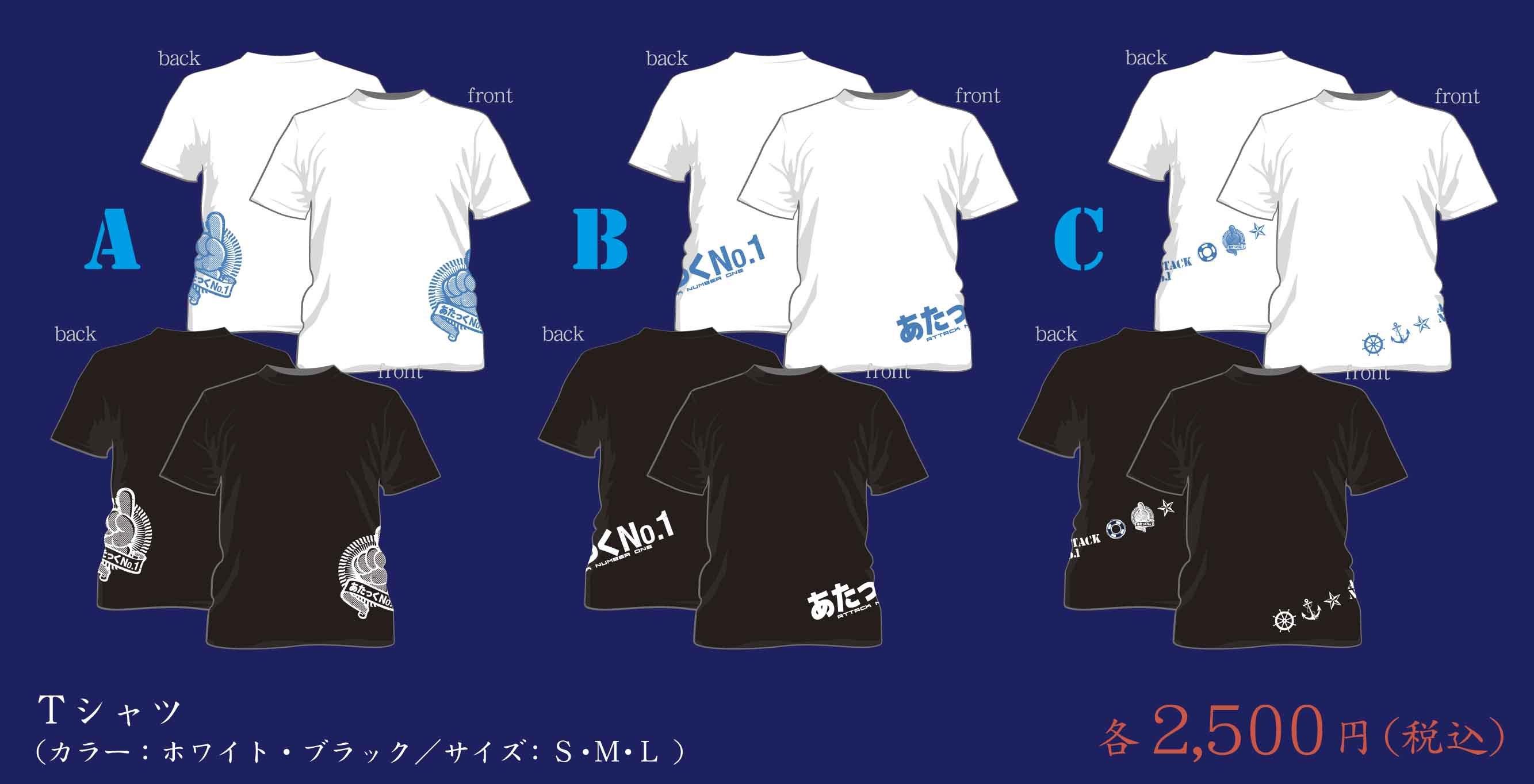 OnlineShop オープンセール Tシャツ(タイプA 黒)