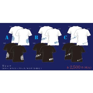 OnlineShop オープンセール Tシャツ(タイプB 黒)