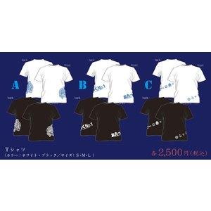 OnlineShop オープンセール Tシャツ(タイプC 黒)