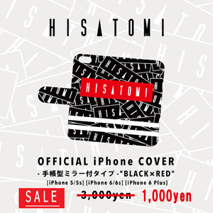 iPhone5/5s 手帳型ケース