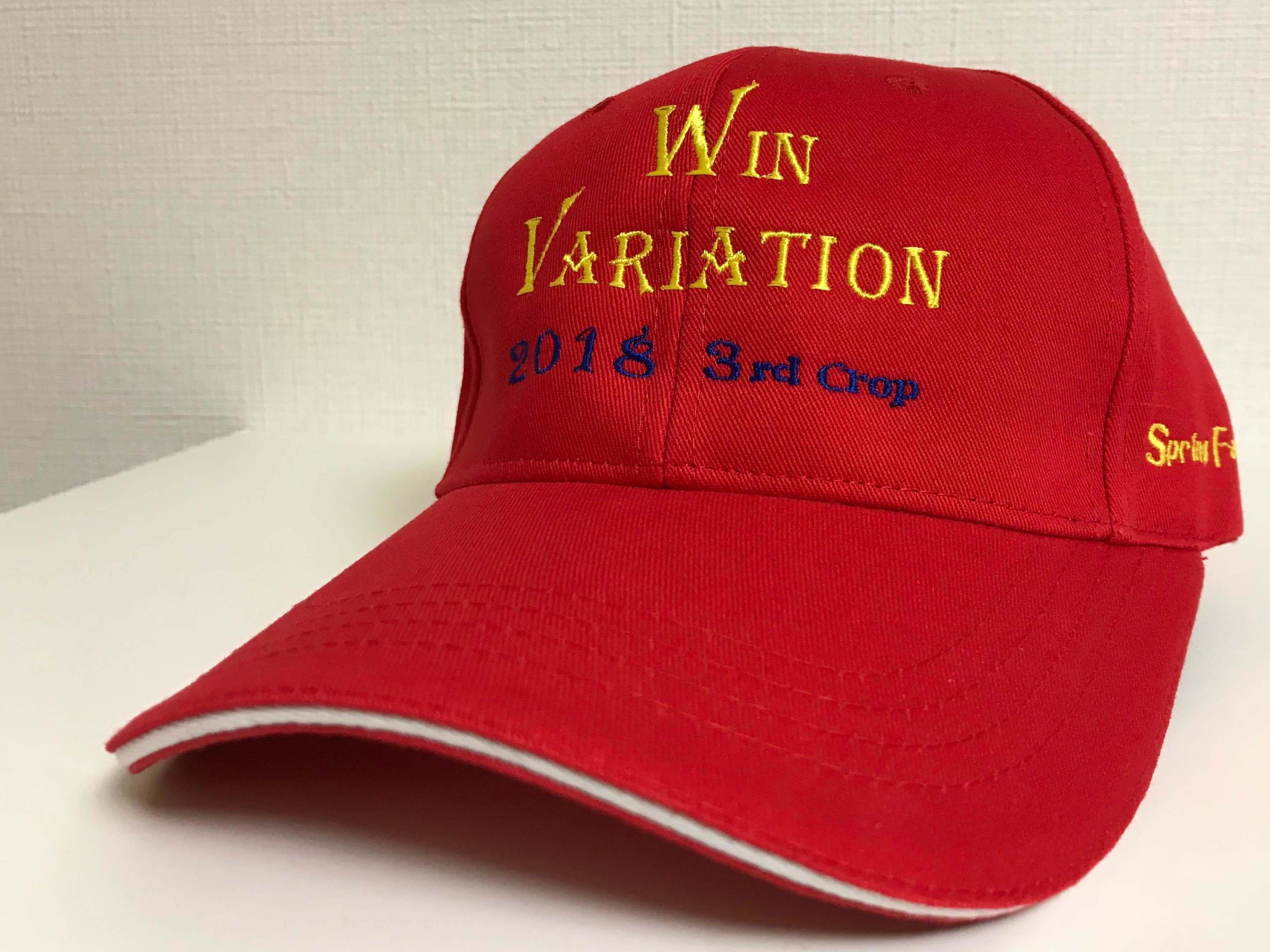 ウインバリアシオン号 2018 Year CAP