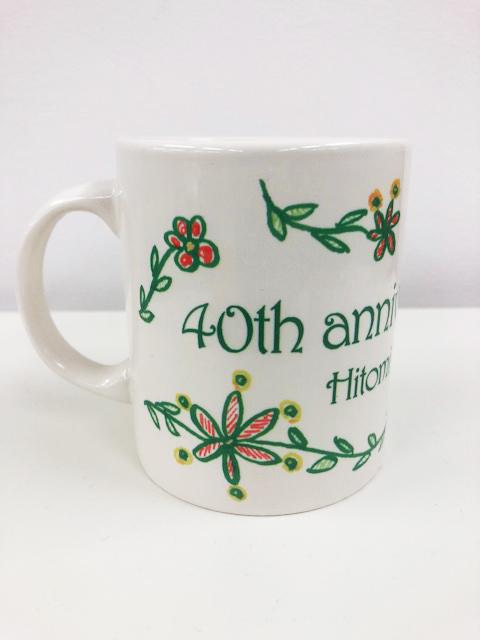 本人デザイン!「40th 石川ひとみ直筆イラストマグカップ」