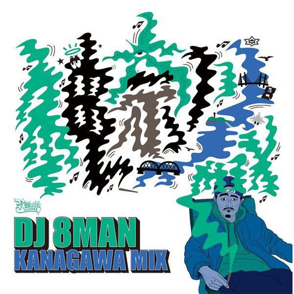 DJ 8MAN 『KANAGAWA MIX』[RRCD-0009]