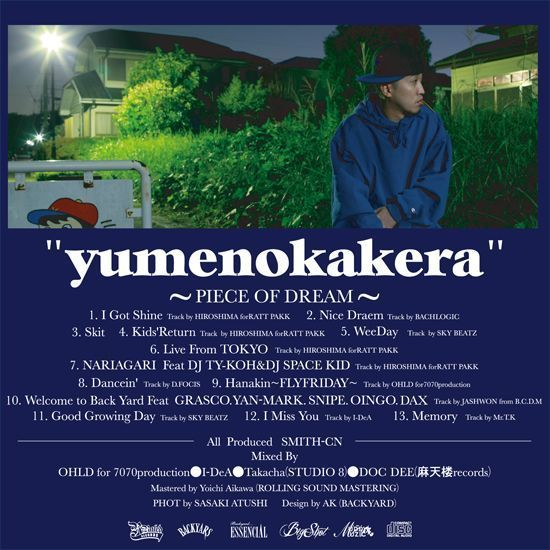再発決定!SMITH-CN 1st アルバム『yumenokakera -PIECE OF DREAM』[RRR-1017]