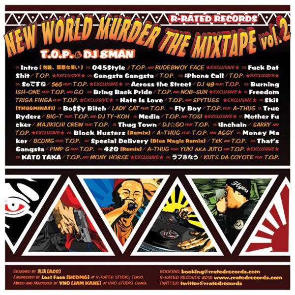 THUGMINATI / NEW WORLD MURDER THE MIXTAPE Vol.2[RRCD-0008]
