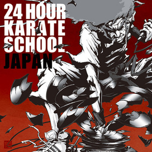 24 HOUR KARATE SCHOOL JAPAN (通常版)[RRR-1009]