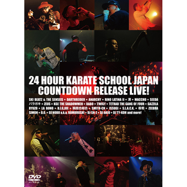 24 HOUR KARATE SHCOOL JAPAN COUNTDOWN RELEASE LIVE! [RRTV-0004]