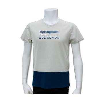 LEGO BIG MORL T-shirt