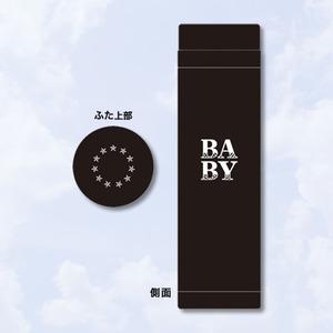B.A.B.Y.サーモボトル