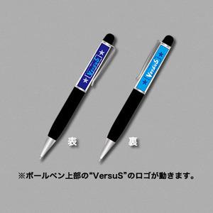 VersuSフローティングボールペン