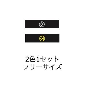 なお「魂の解放リング」