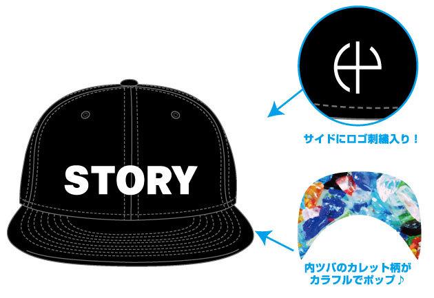「STORY」ストレートキャップ