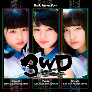 4th Single『3WD』