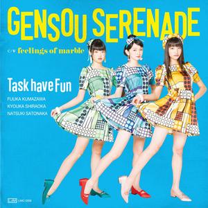 5th Single『幻想セレナーデ』