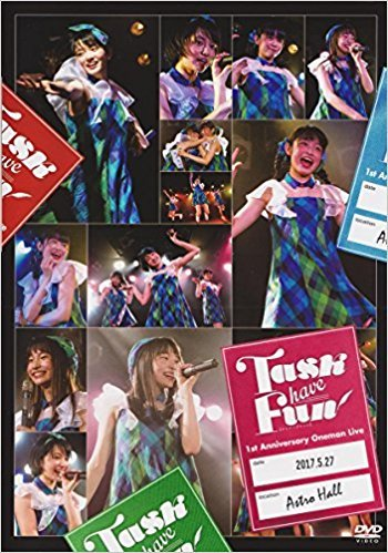 1st DVD『Task have Fun 1st Anniversary Oneman Live at Astro Hall』