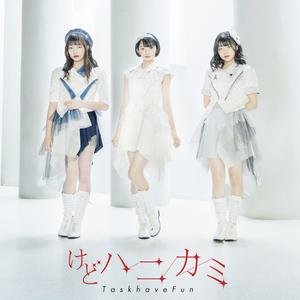 8th Single『けどハニカミ』 CD盤