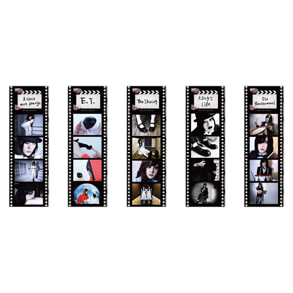 フィルムコレクション①〜⑤