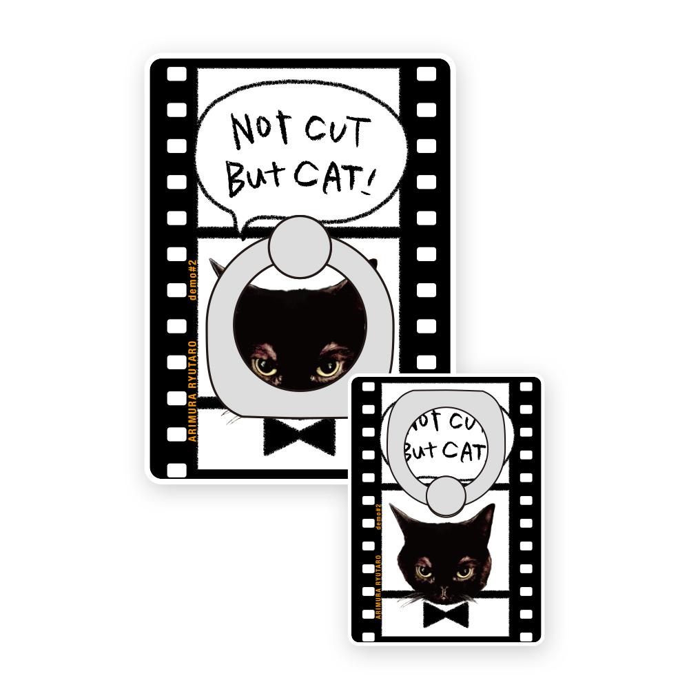Not CUT But CAT! スマホリング