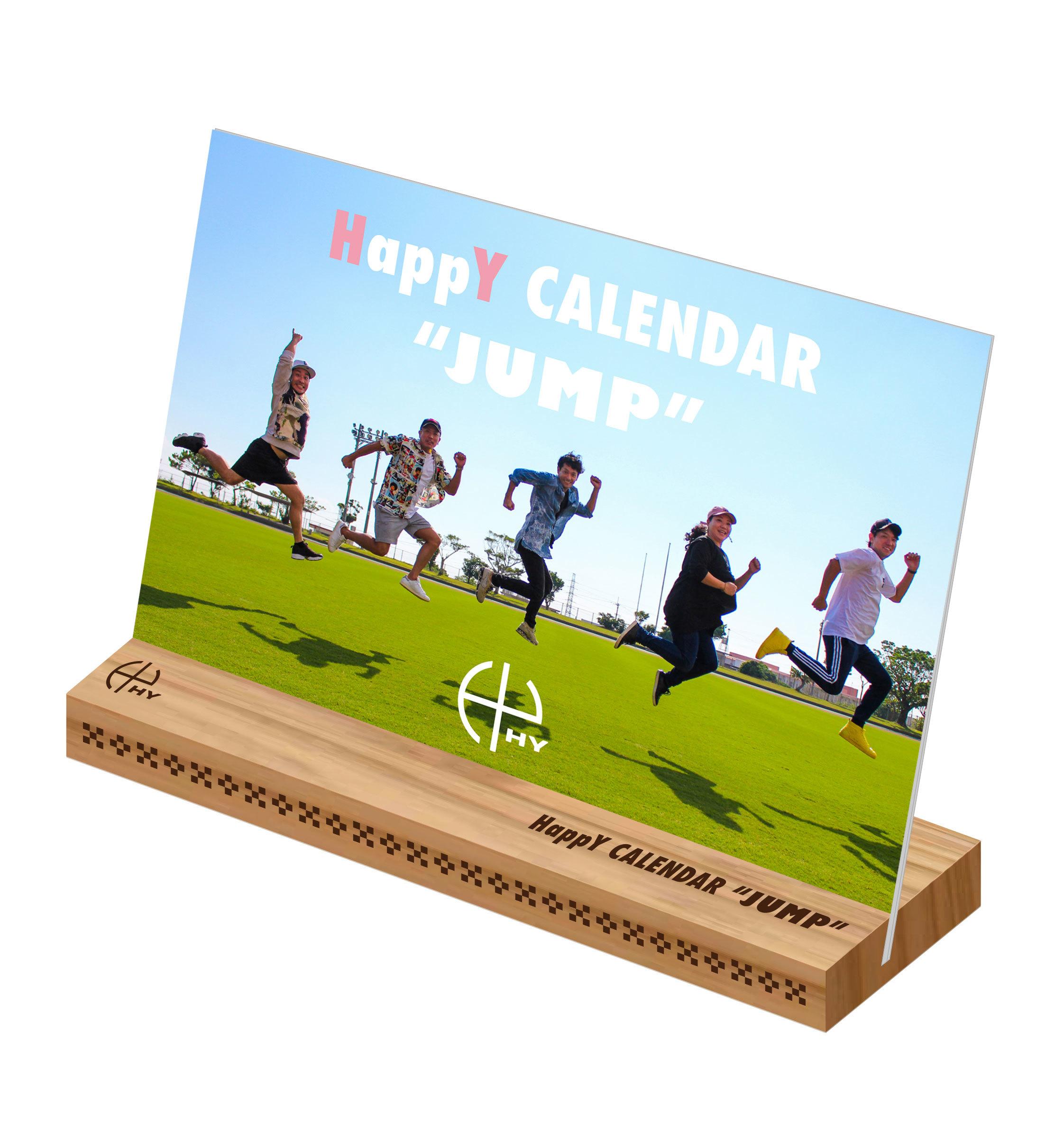 "HY HappY CALLENDAR ""JUMP"" (2019年卓上カレンダー)"