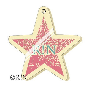 R!N KeyChain-OfficialLogo