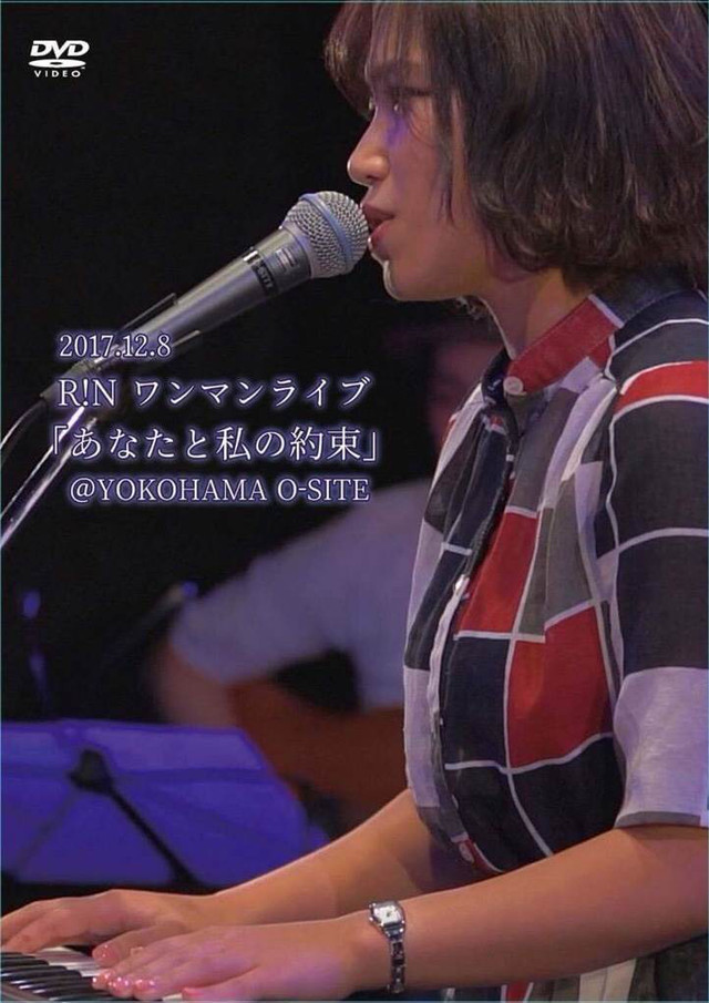 2ndライブDVD「あなたと私の約束」2017.12.08@横浜O−SITE