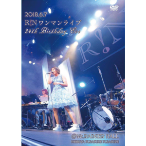 3rdライブDVD「24th Birthday Eve」2018.06.07@渋谷マウントレーニアホール