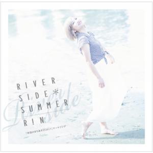 3rdシングル「RIVERSIDE*SUMMER」