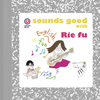 Sounds good with Rie fu〜英会話CD〜