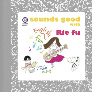 Sounds good with Rie fu〜英会話CD〜 サイン入り限定盤