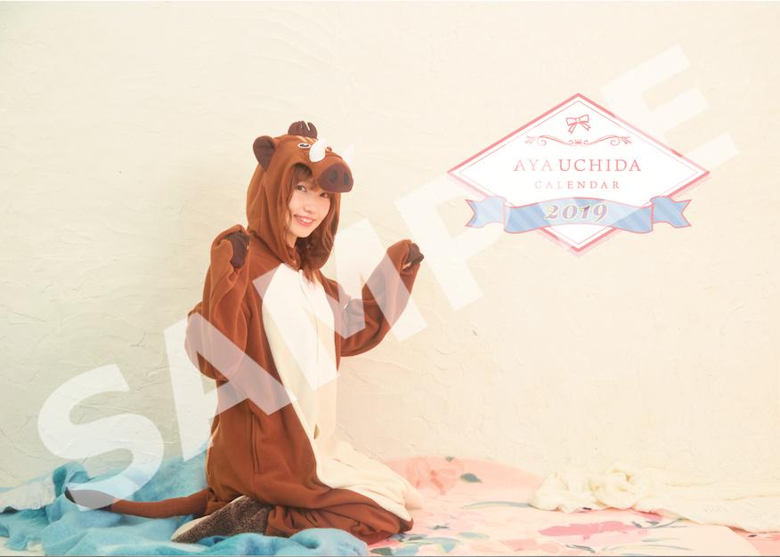 【内田彩2019年カレンダー】壁掛け&卓上セット